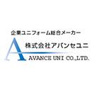株式会社アバンセユニ