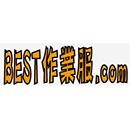 BEST作業服.com