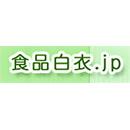 食品白衣jp