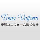 東和ユニフォーム株式会社
