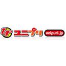ユニプリ.JP