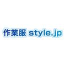 作業服style.jp