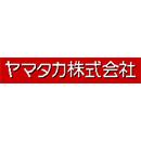 ヤマタカ株式会社